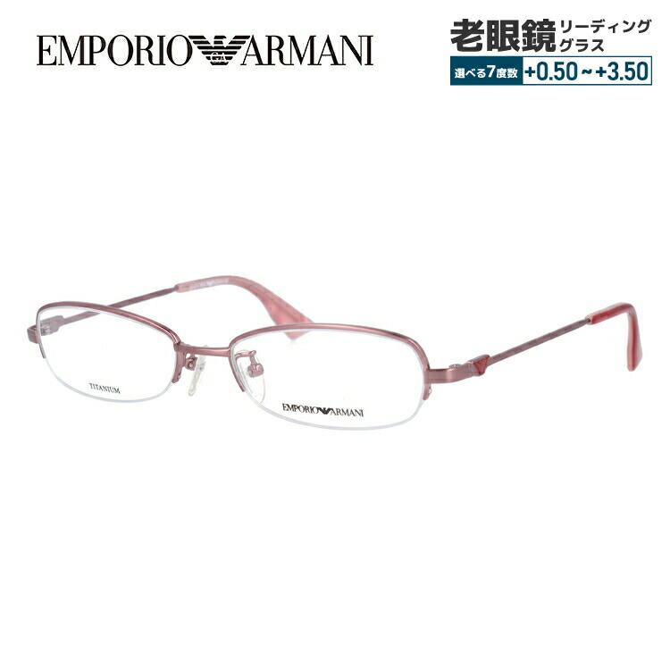 【選べる無料レンズ → PCレンズ・伊達レンズ・老眼鏡レンズ】 EMPORIO ARMANI エンポリオ アルマーニ メガネフレーム EA1132J L7X 52サイズ チタン/ハーフリム/レディース/オーバル