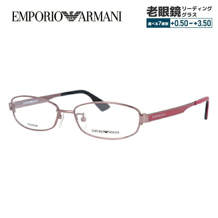 【選べる無料レンズ → PCレンズ・伊達レンズ・老眼鏡レンズ・カラーレンズ】 EMPORIO ARMANI エンポリオ アルマーニ メガネフレーム EA1133J 9L8 53サイズ チタン/スクエア/レディース