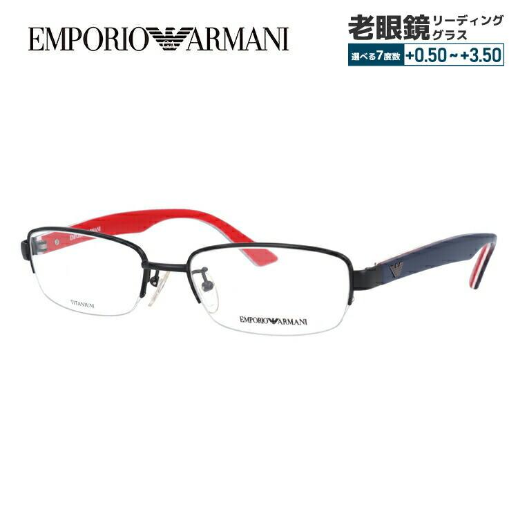 【選べる無料レンズ → PCレンズ・伊達レンズ・老眼鏡レンズ】 EMPORIO ARMANI エンポリオ アルマーニ メガネフレーム EA1141J 67V 53サイズ チタン/スクエア/ハーフリム/メンズ