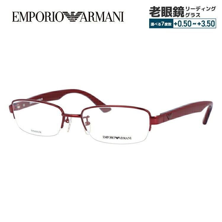 【選べる無料レンズ → PCレンズ・伊達レンズ・老眼鏡レンズ】 EMPORIO ARMANI エンポリオ アルマーニ メガネフレーム EA1141J P29 53サイズ チタン/スクエア/ハーフリム/メンズ