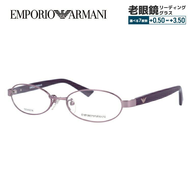 【選べる無料レンズ → PCレンズ・伊達レンズ・老眼鏡レンズ・カラーレンズ】 EMPORIO ARMANI エンポリオ アルマーニ メガネフレーム EA1144J N6L 52サイズ チタン/オーバル/レディース