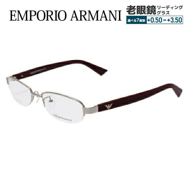 【選べる無料レンズ → PCレンズ・伊達レンズ・老眼鏡レンズ】 EMPORIO ARMANI エンポリオ アルマーニ メガネフレーム EA1145J SAN 51サイズ チタン/ハーフリム/スクエア/メンズ/ユニセックス/レディース