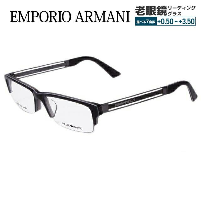 【選べる無料レンズ → PCレンズ・伊達レンズ・老眼鏡レンズ】 EMPORIO ARMANI エンポリオ アルマーニ メガネフレーム EA1343J 675 54サイズ 54サイズ セル/ハーフリム/スクエア/メンズ