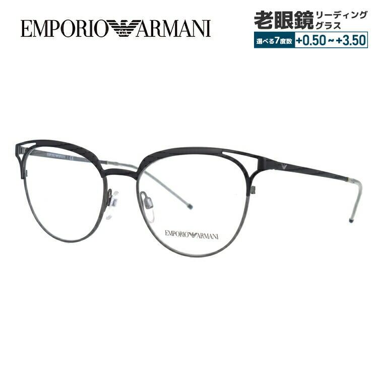 【選べる無料レンズ → PCレンズ・伊達レンズ・老眼鏡レンズ・カラーレンズ】 エンポリオアルマーニ メガネフレーム EMPORIO ARMANI EA1082 3249 52サイズ 国内正規品 ブロー ユニセックス メンズ レディース