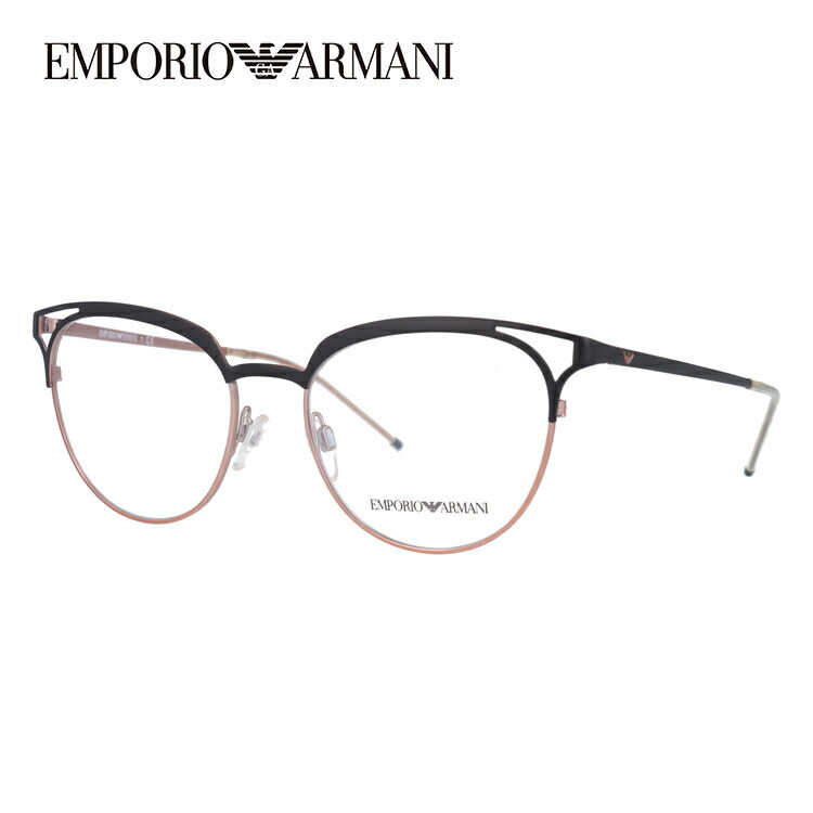 【選べる無料レンズ → PCレンズ・伊達レンズ・老眼鏡レンズ・カラーレンズ】 エンポリオアルマーニ メガネフレーム EMPORIO ARMANI EA1082 3252 52サイズ 国内正規品 ブロー ユニセックス メンズ レディース