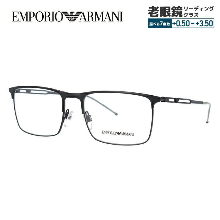 【選べる無料レンズ → PCレンズ・伊達レンズ・老眼鏡レンズ・カラーレンズ】 エンポリオアルマーニ メガネフレーム EMPORIO ARMANI EA1083 3001 55サイズ 国内正規品 スクエア ユニセックス メンズ レディース