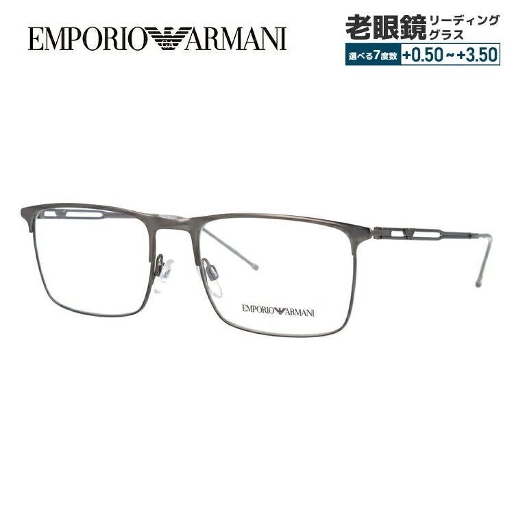 【選べる無料レンズ → PCレンズ・伊達レンズ・老眼鏡レンズ・カラーレンズ】 エンポリオアルマーニ メガネフレーム EMPORIO ARMANI EA1083 3003 55サイズ 国内正規品 スクエア ユニセックス メンズ レディース