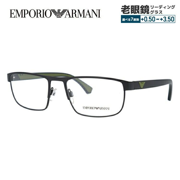 【選べる無料レンズ → PCレンズ・伊達レンズ・老眼鏡レンズ・カラーレンズ】 エンポリオアルマーニ 2019年新作 メガネフレーム EMPORIO ARMANI EA1086 3001 55サイズ 国内正規品 スクエア ユニセックス メンズ レディース