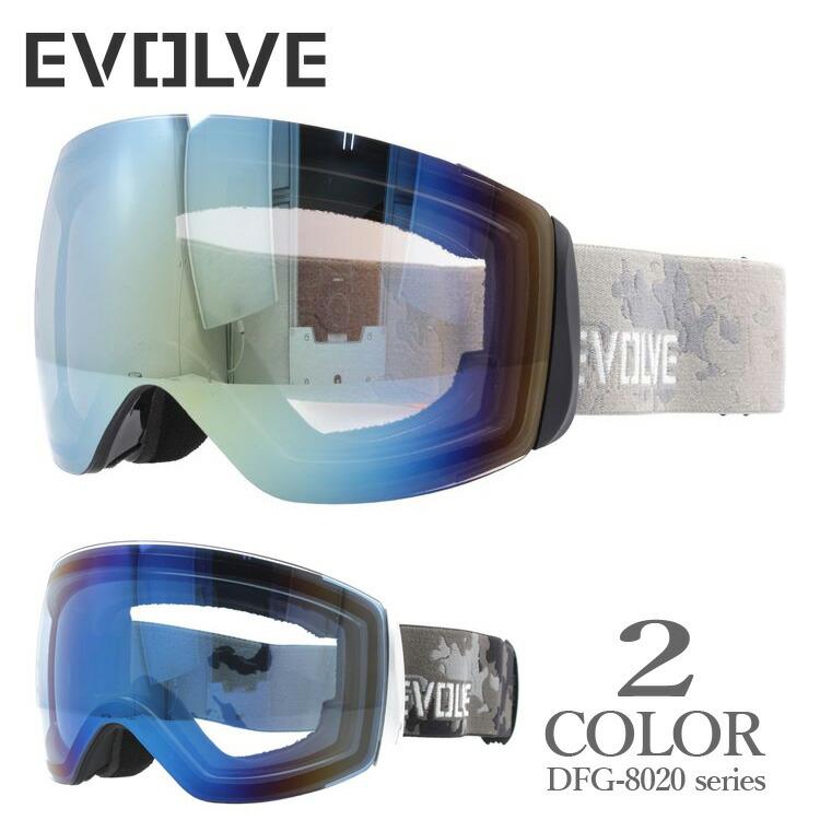 イヴァルヴ ゴーグル クアンタム ミラーレンズ アジアンフィット EVOLVE QUANTAM EVG 8020 全2カラー ユニセックス メンズ レディース カモフラ柄ベルト スキーゴーグル スノーボードゴーグル スノボ