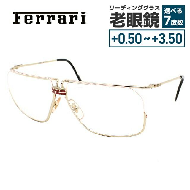 【選べる無料レンズ → PCレンズ・伊達レンズ・老眼鏡レンズ】 フェラーリ メガネフレーム Ferrari F18 524 59サイズ メンズ UVカット