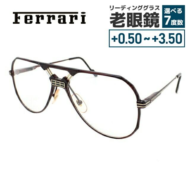 フェラーリ メガネ 伊達レンズ無料 0円 メガネフレーム Ferrari F23 968 59サイズ メンズ UVカット