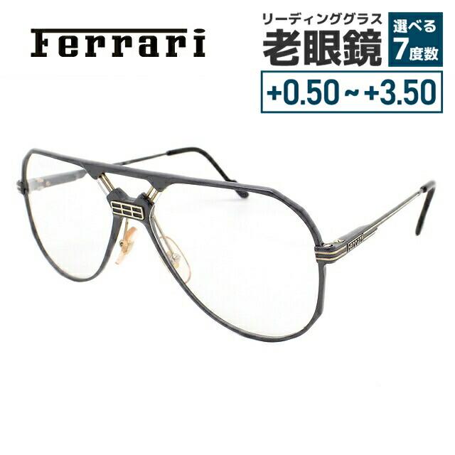 フェラーリ メガネ 伊達レンズ無料 0円 メガネフレーム Ferrari F23 701 59サイズ メンズ UVカット