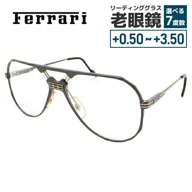 【選べる無料レンズ → PCレンズ・伊達レンズ・老眼鏡レンズ・カラーレンズ】 フェラーリ メガネフレーム Ferrari F23 700 59サイズ メンズ UVカット