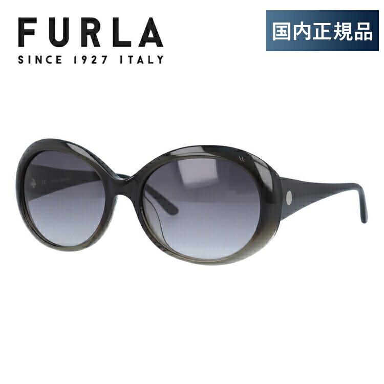 フルラ サングラス FURLA SU4829G 09Q8 パールグレーフェード/スモークグラデーション メンズ レディース 国内正規品 UVカット
