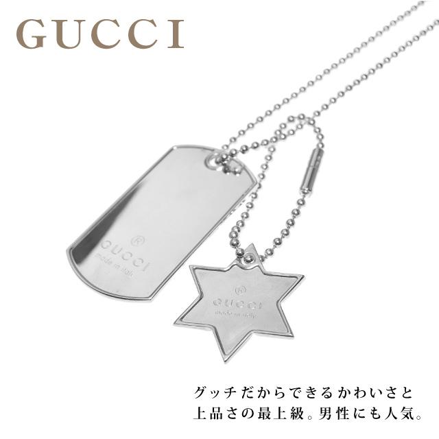 GUCCI グッチ ネックレス シルバー 190876-j8400-8106