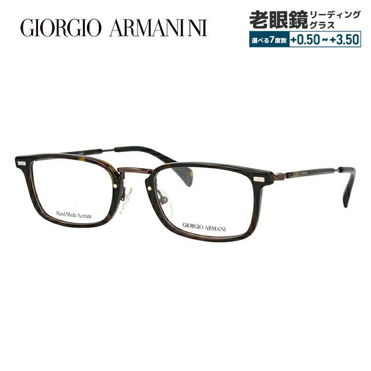 【選べる無料レンズ → PCレンズ・伊達レンズ・老眼鏡レンズ・カラーレンズ】 GIORGIO ARMANI ジョルジオ アルマーニ メガネフレーム GA2054J 6B0 50サイズ セル/スクエア/メンズ