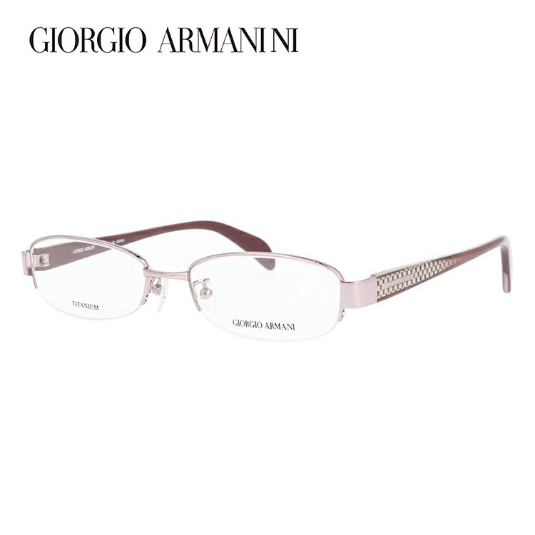 【選べる無料レンズ → PCレンズ・伊達レンズ・老眼鏡レンズ】 GIORGIO ARMANI ジョルジオ アルマーニ メガネフレーム GA2680J 35J 51サイズ チタン/ハーフリム/スクエア/レディース