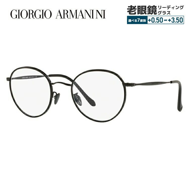 【選べる無料レンズ → PCレンズ・伊達レンズ・老眼鏡レンズ・カラーレンズ】 ジョルジオアルマーニ メガネフレーム GIORGIO ARMANI AR5083J 3001 50サイズ 国内正規品 ラウンド ユニセックス メンズ レディース