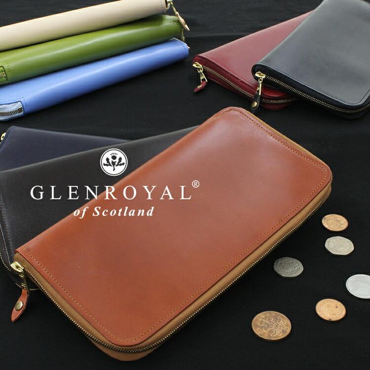 ブライドルレザー 財布 グレンロイヤル GLENROYAL オーガナイザー 03-5203 全8カラー TRAVEL WALLET WITH PEN HOLDER メンズ トラベルウォレット パスポートケース
