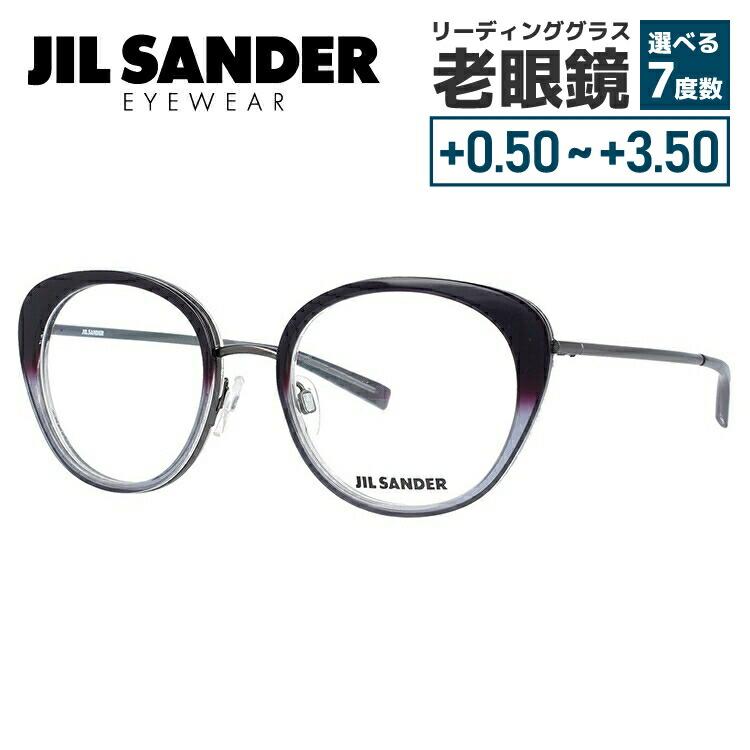 【選べる無料レンズ → PCレンズ・伊達レンズ・老眼鏡レンズ・カラーレンズ】 ジルサンダー メガネフレーム JIL SANDER J2001-B 52サイズ 調整可能ノーズパッド レディース