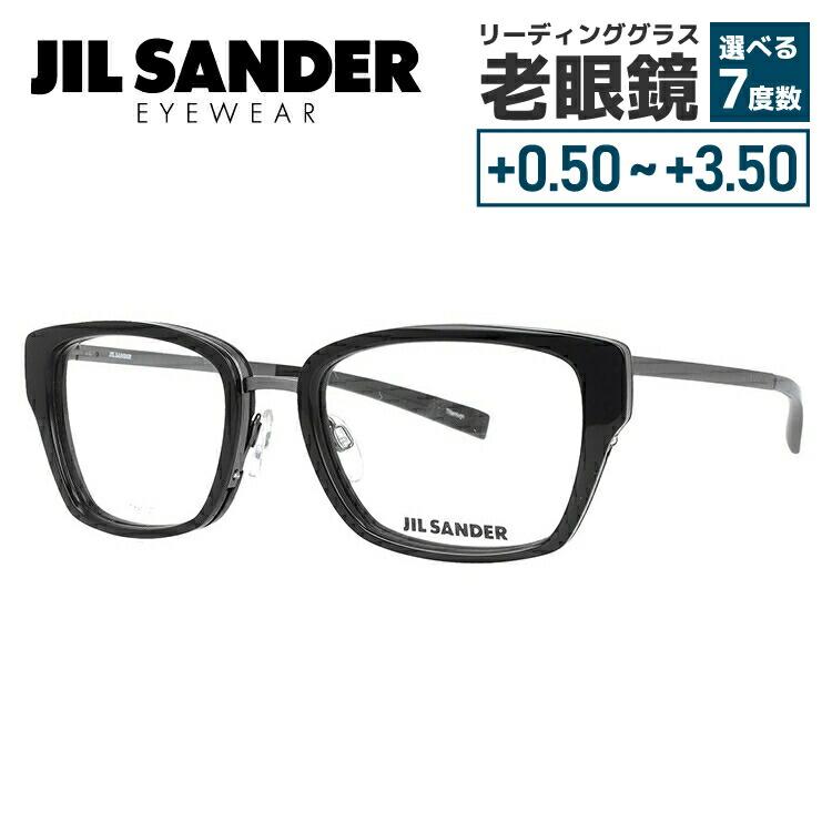 【選べる無料レンズ → PCレンズ・伊達レンズ・老眼鏡レンズ】 ジルサンダー メガネフレーム JIL SANDER J2004-A 54サイズ 調整可能ノーズパッド レディース