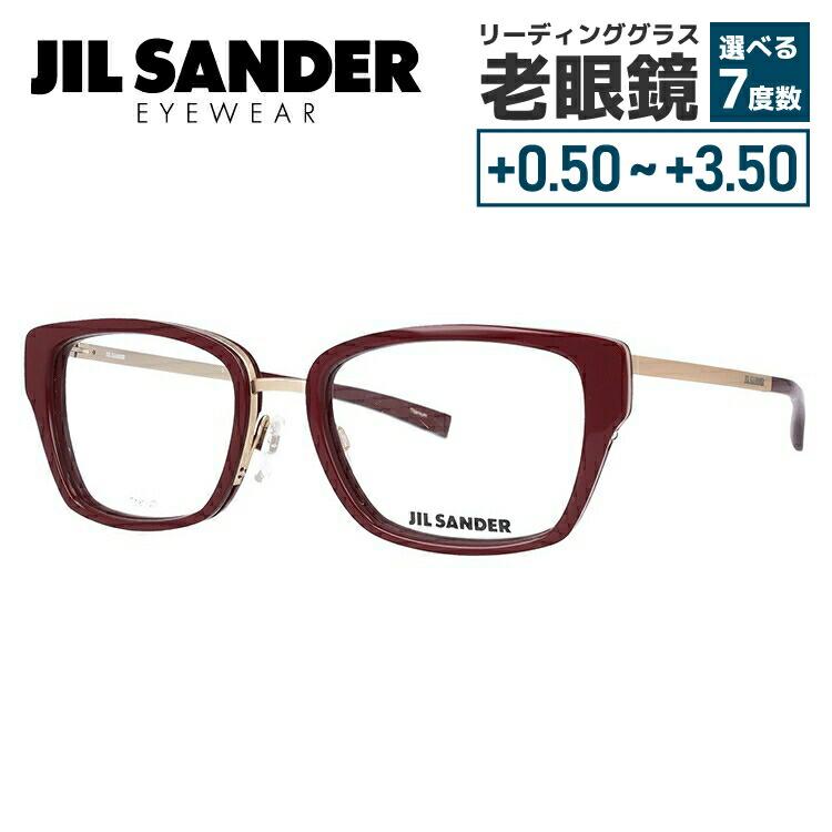 【選べる無料レンズ → PCレンズ・伊達レンズ・老眼鏡レンズ・カラーレンズ】 ジルサンダー メガネフレーム JIL SANDER J2004-B 54サイズ 調整可能ノーズパッド レディース