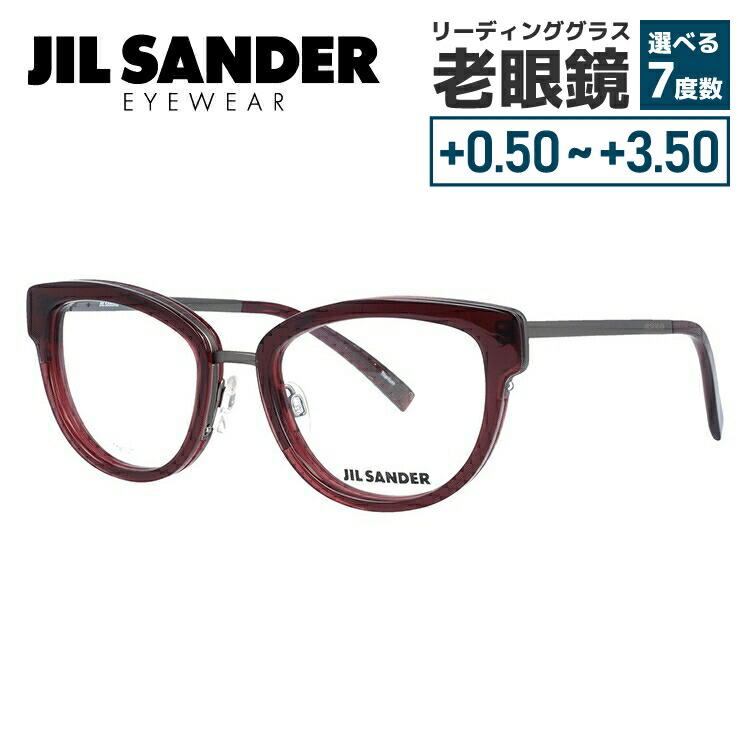 ジルサンダー メガネ 伊達レンズ無料 0円 メガネフレーム JIL SANDER J2005-C 52サイズ 調整可能ノーズパッド レディース