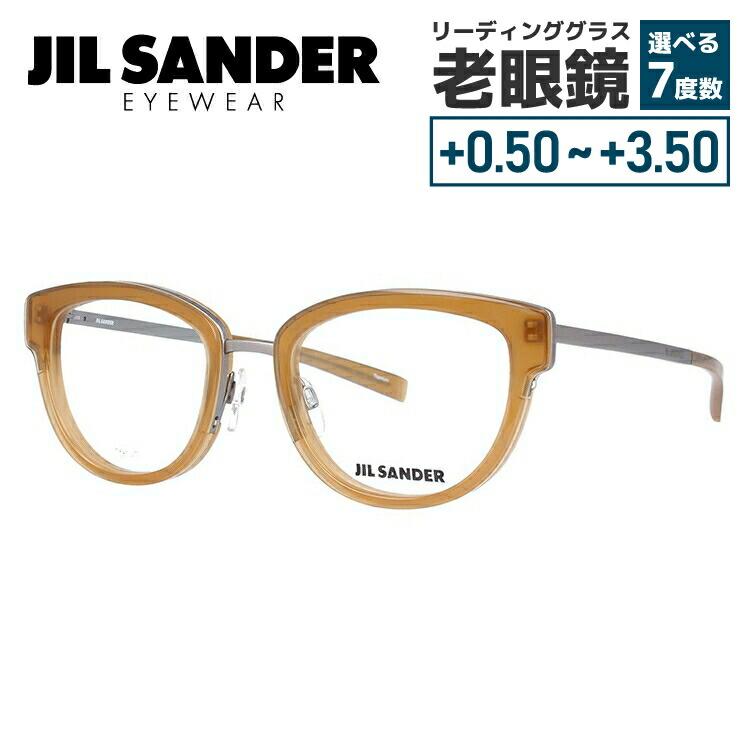 ジルサンダー メガネ 伊達レンズ無料 0円 メガネフレーム JIL SANDER J2005-D 52サイズ 調整可能ノーズパッド レディース