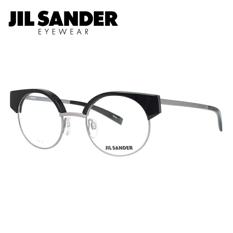 【選べる無料レンズ → PCレンズ・伊達レンズ・老眼鏡レンズ・カラーレンズ】 ジルサンダー メガネフレーム JIL SANDER J2006-A 48サイズ 調整可能ノーズパッド メンズ レディース