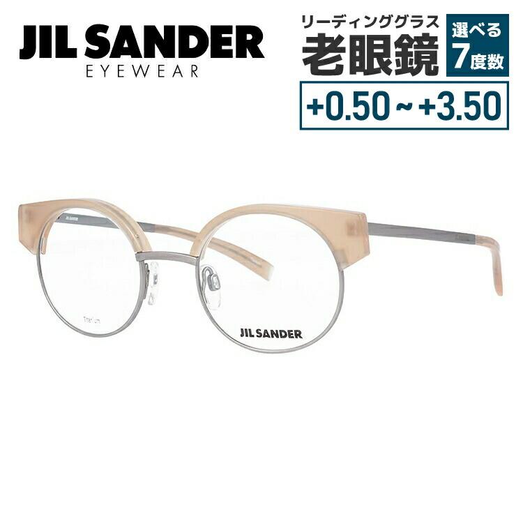 【選べる無料レンズ → PCレンズ・伊達レンズ・老眼鏡レンズ・カラーレンズ】 ジルサンダー メガネフレーム JIL SANDER J2006-B 48サイズ 調整可能ノーズパッド メンズ レディース