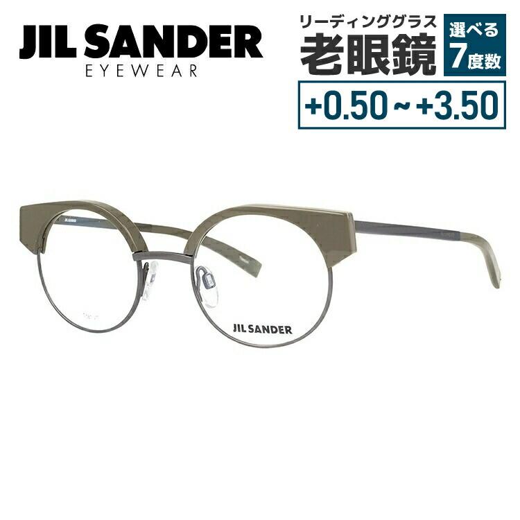 ジルサンダー メガネ 伊達レンズ無料 0円 メガネフレーム JIL SANDER J2006-C 48サイズ 調整可能ノーズパッド メンズ レディース
