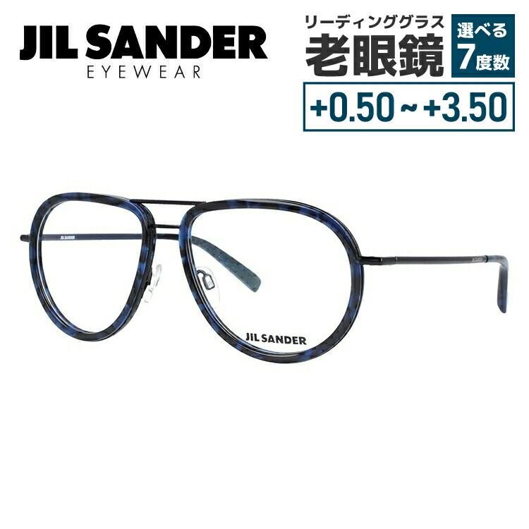 【選べる無料レンズ → PCレンズ・伊達レンズ・老眼鏡レンズ】 ジルサンダー メガネフレーム JIL SANDER J2008-B 57サイズ 調整可能ノーズパッド メンズ レディース