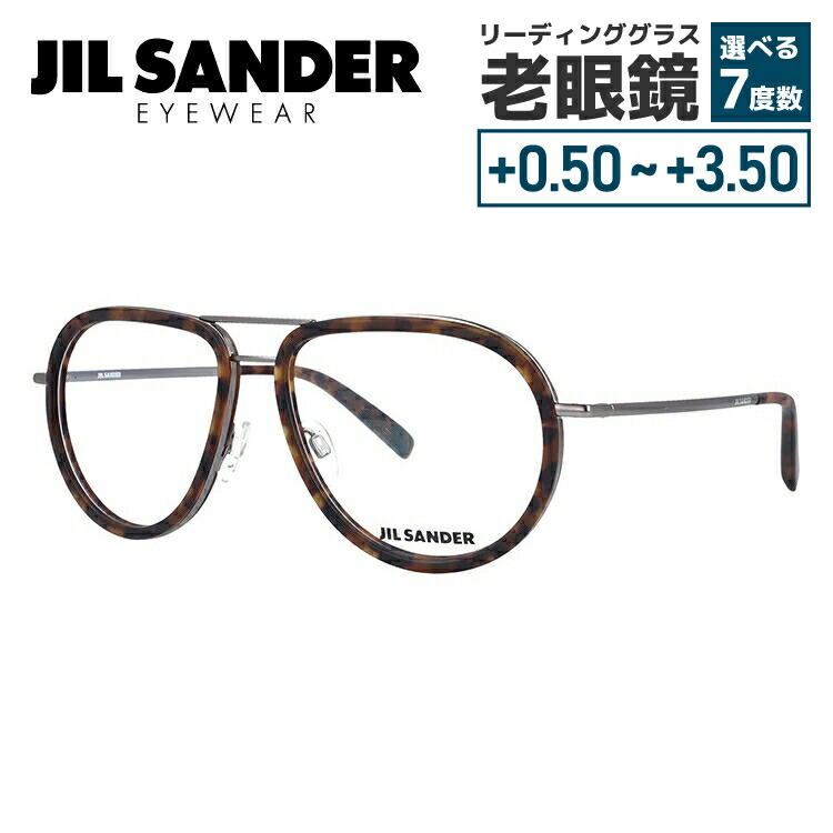 【選べる無料レンズ → PCレンズ・伊達レンズ・老眼鏡レンズ・カラーレンズ】 ジルサンダー メガネフレーム JIL SANDER J2008-D 57サイズ 調整可能ノーズパッド メンズ レディース