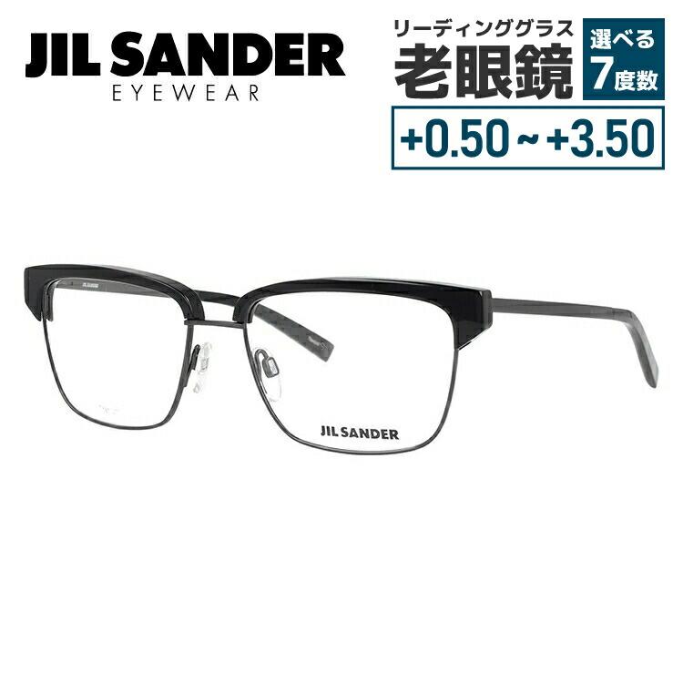 【選べる無料レンズ → PCレンズ・伊達レンズ・老眼鏡レンズ】 ジルサンダー メガネフレーム JIL SANDER J2011-A 56サイズ 調整可能ノーズパッド メンズ レディース