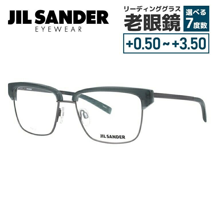 【選べる無料レンズ → PCレンズ・伊達レンズ・老眼鏡レンズ】 ジルサンダー メガネフレーム JIL SANDER J2011-B 56サイズ 調整可能ノーズパッド メンズ レディース