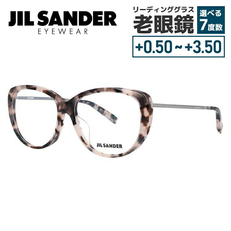 【選べる無料レンズ → PCレンズ・伊達レンズ・老眼鏡レンズ・カラーレンズ】 ジルサンダー メガネフレーム JIL SANDER J4003-L 56サイズ アジアンフィット レディース