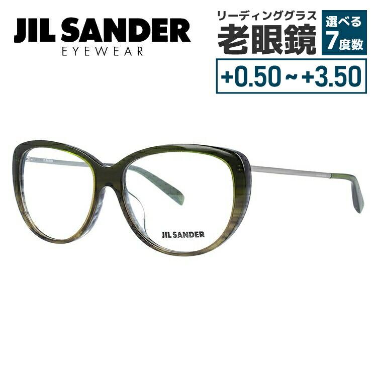 【選べる無料レンズ → PCレンズ・伊達レンズ・老眼鏡レンズ】 ジルサンダー メガネフレーム JIL SANDER J4003-M 56サイズ アジアンフィット レディース