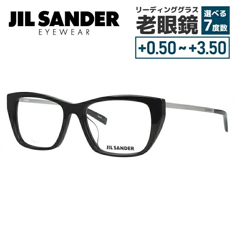 ジルサンダー メガネ 伊達レンズ無料 0円 メガネフレーム JIL SANDER J4005-K 52サイズ アジアンフィット レディース