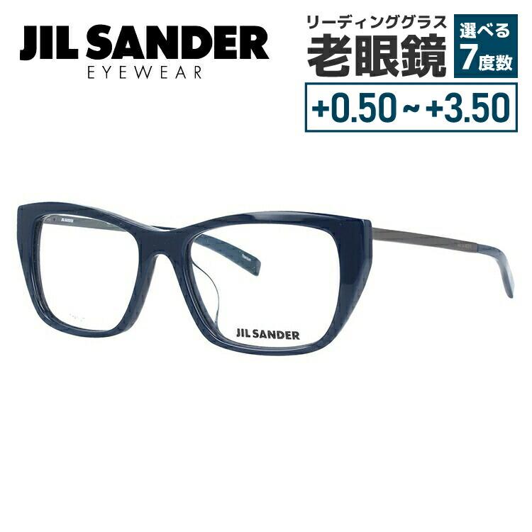 【選べる無料レンズ → PCレンズ・伊達レンズ・老眼鏡レンズ・カラーレンズ】 ジルサンダー メガネフレーム JIL SANDER J4005-L 52サイズ アジアンフィット レディース