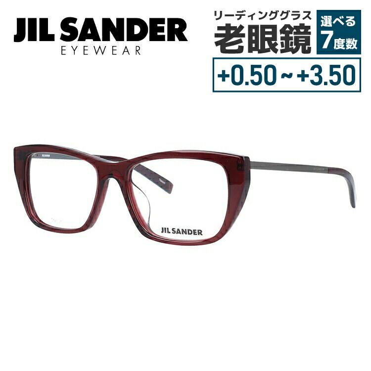 【選べる無料レンズ → PCレンズ・伊達レンズ・老眼鏡レンズ・カラーレンズ】 ジルサンダー メガネフレーム JIL SANDER J4005-M 52サイズ アジアンフィット レディース