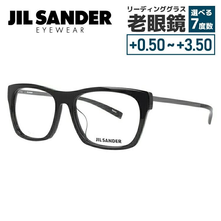 【選べる無料レンズ → PCレンズ・伊達レンズ・老眼鏡レンズ・カラーレンズ】 ジルサンダー メガネフレーム JIL SANDER J4006-K 55サイズ アジアンフィット メンズ レディース