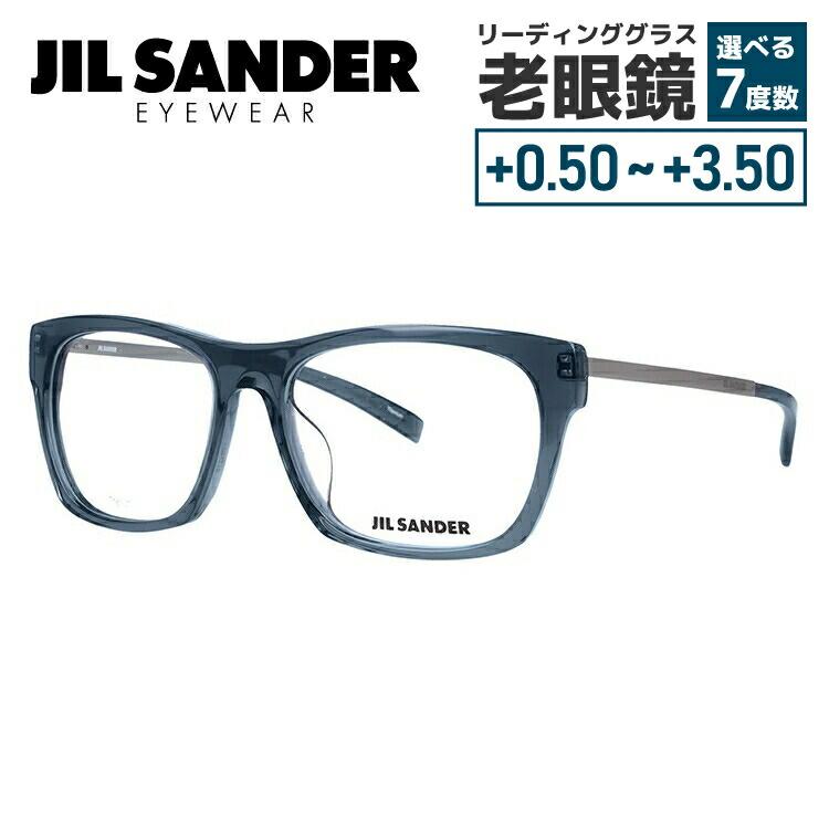 ジルサンダー メガネ 伊達レンズ無料 0円 メガネフレーム JIL SANDER J4006-M 55サイズ アジアンフィット メンズ レディース