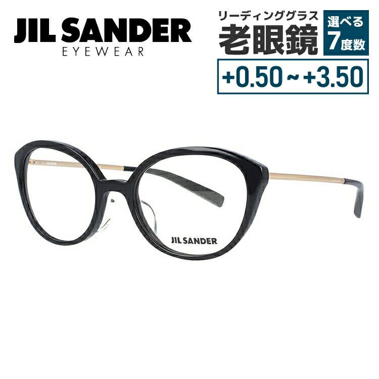 【選べる無料レンズ → PCレンズ・伊達レンズ・老眼鏡レンズ・カラーレンズ】 ジルサンダー メガネフレーム JIL SANDER J4007-A 52サイズ レギュラーフィット レディース