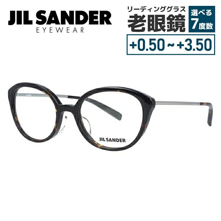 【選べる無料レンズ → PCレンズ・伊達レンズ・老眼鏡レンズ・カラーレンズ】 ジルサンダー メガネフレーム JIL SANDER J4007-B 52サイズ レギュラーフィット レディース