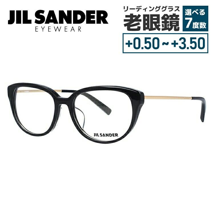 【選べる無料レンズ → PCレンズ・伊達レンズ・老眼鏡レンズ・カラーレンズ】 ジルサンダー メガネフレーム JIL SANDER J4008-A 52サイズ レギュラーフィット レディース
