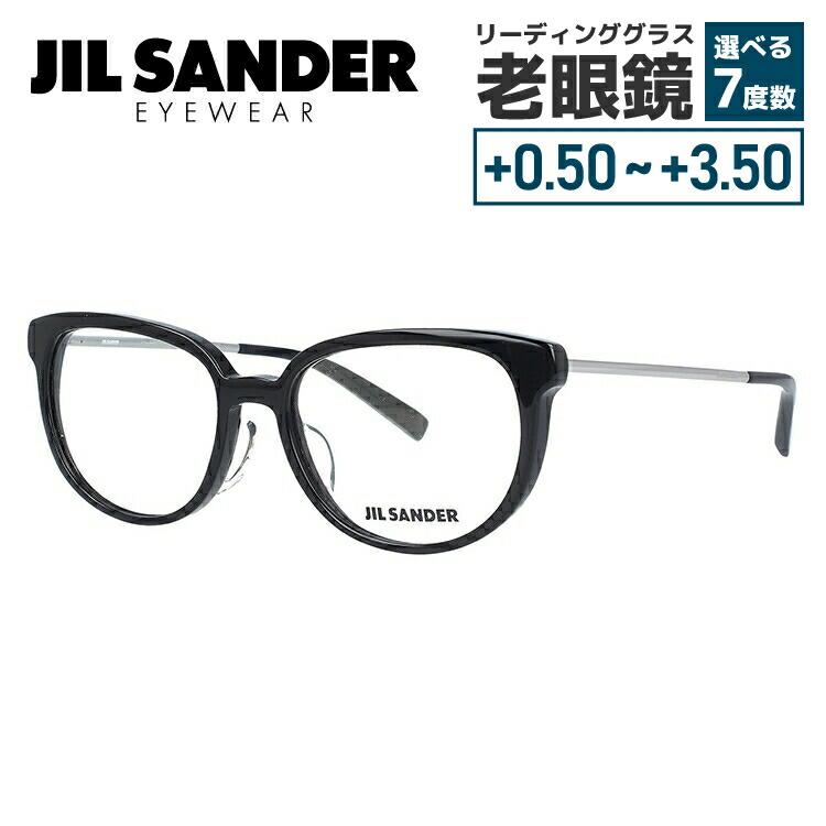 【選べる無料レンズ → PCレンズ・伊達レンズ・老眼鏡レンズ・カラーレンズ】 ジルサンダー メガネフレーム JIL SANDER J4009-A 52サイズ レギュラーフィット レディース
