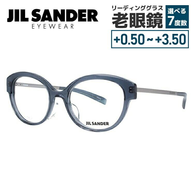 ジルサンダー メガネ 伊達レンズ無料 0円 メガネフレーム JIL SANDER J4010-B 52サイズ レギュラーフィット レディース