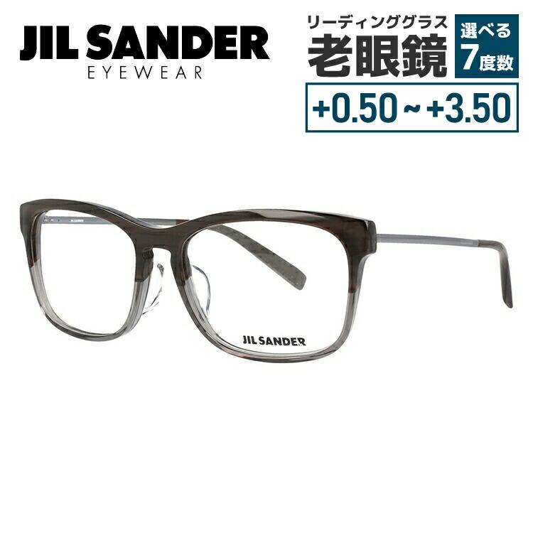 【選べる無料レンズ → PCレンズ・伊達レンズ・老眼鏡レンズ・カラーレンズ】 ジルサンダー メガネフレーム JIL SANDER J4011-C 55サイズ レギュラーフィット メンズ レディース