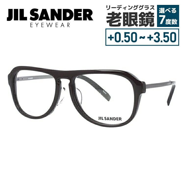 ジルサンダー メガネ 伊達レンズ無料 0円 メガネフレーム JIL SANDER J4014-C 55サイズ レギュラーフィット メンズ レディース