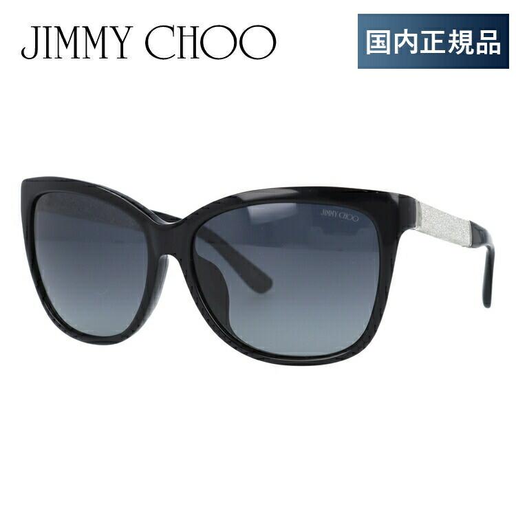 ジミーチュウ JIMMY CHOO サングラス CORA FS FA3/HD 58 ブラック/グリッター アジアンフィット レディース UVカット